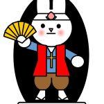 2016年度岡山鳥取地区「聖体授与の臨時の奉仕者」養成コース第6回