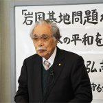 2・11「建国記念の日」を問う広島集会